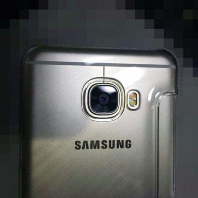 Foto Samsung Galaxy C5
