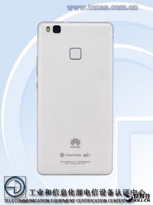 Huawei G9 in arrivo il 4 maggio