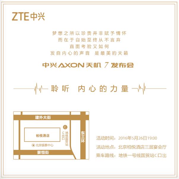 Presentazione ZTE Axon 7