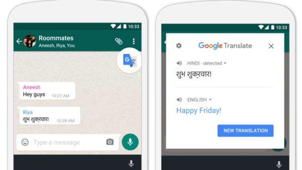 WhatsApp Google Translate