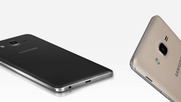 L'edizione 2015 del Samsung Galaxy On5