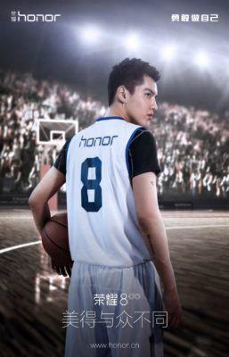 Il primo teaser ufficiale di Honor 8