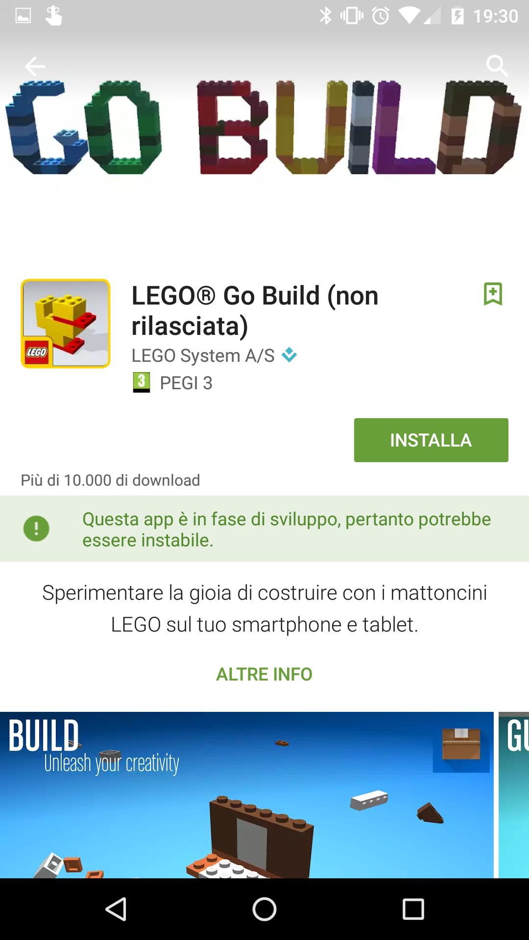 Play Store Accesso anteprima