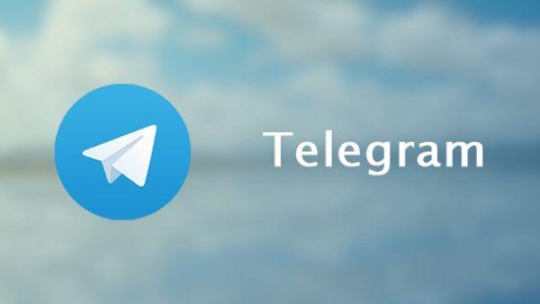 Telegram 3.14