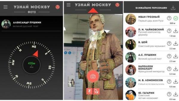 App Mosca