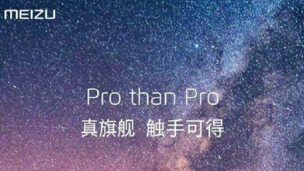 Il teaser rilasciato in rete da Meizu