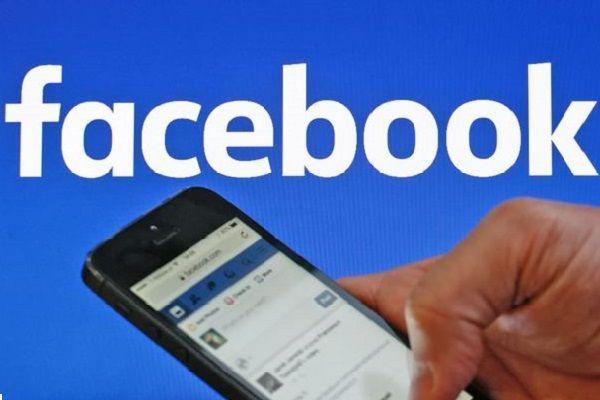 Facebook: ecco come pianificare le dirette