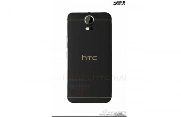 HTC Desire 10: pubblicati nuovi teaser trailer, presentazione imminente