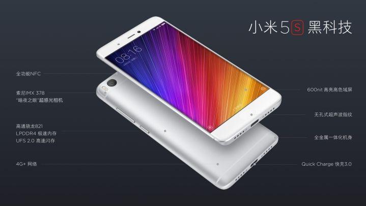 Xiaomi Mi 5s presentato ufficialmente: il risultato? Best buy!