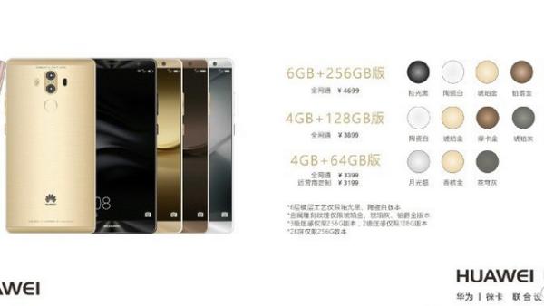 Huawei potrebbe presentare tre varianti del Mate 9