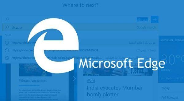 Microsoft Edge campione indiscusso autonomia
