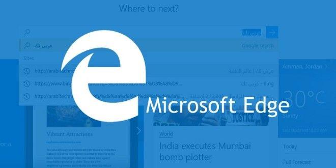 Microsoft Edge si riconferma il campione indiscusso per autonomia