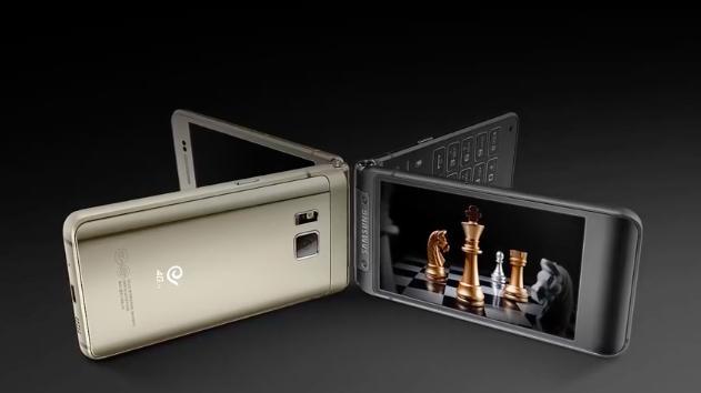 Samsung: ecco le prime immagini del nuovo smartphone a conchiglia