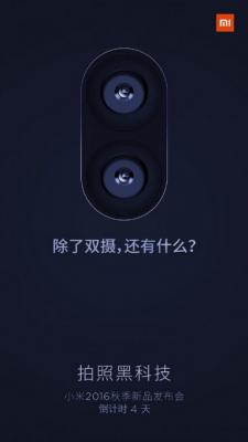 Teaser Xiaomi Mi 5s
