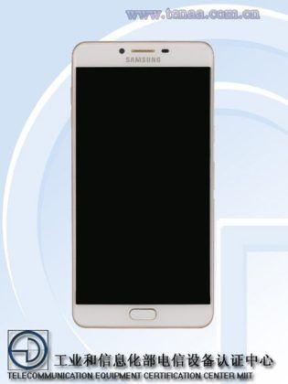 Samsung Galaxy C9