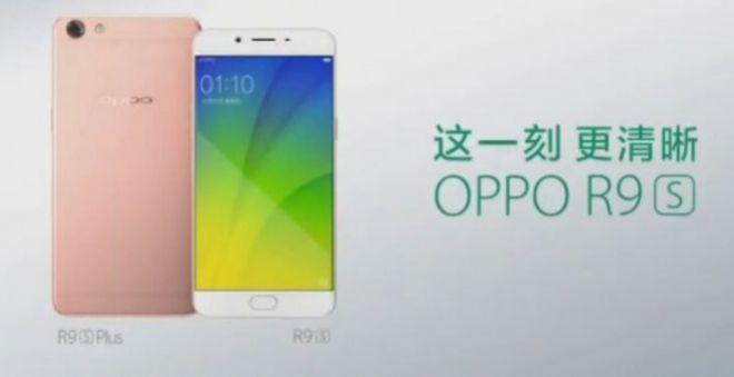 Oppo: ecco i nuovi smartphone R9s ed R9s Plus