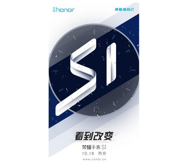 Huawei presenterà Honor 6X il 18 ottobre: arriva la conferma!