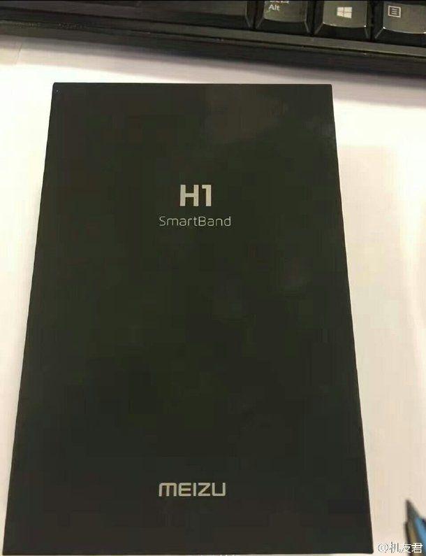 Meizu H1 SmartBand