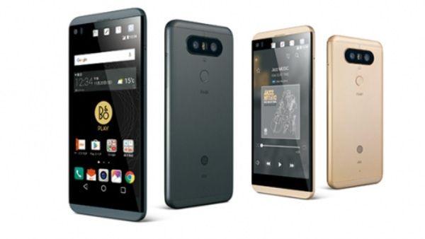 LG V20 S