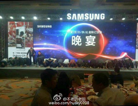 samsung-executives-kneeling-china