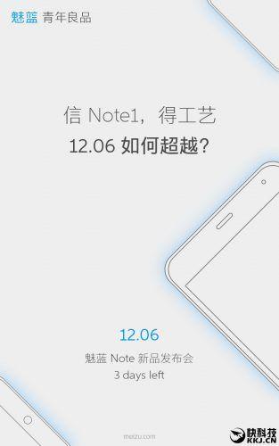 meizu-m5-note-e1480852366745