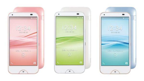 Kyocera rafre smartphone lavabile