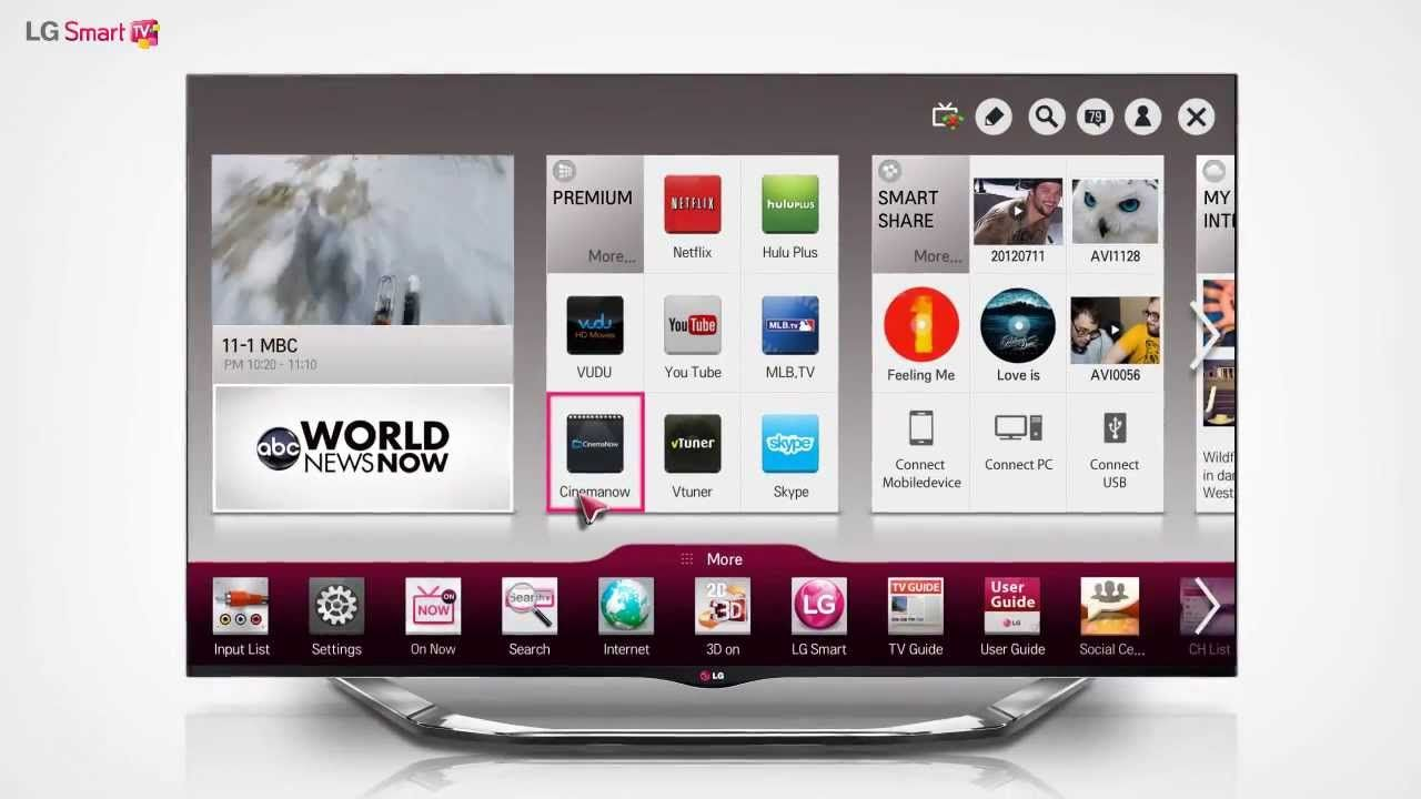 ss iptv lg smart tv download