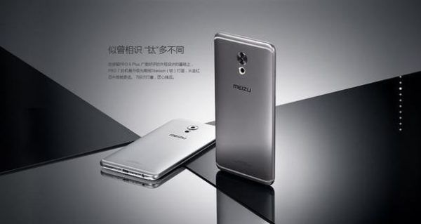 Meizu Pro 7 MWC