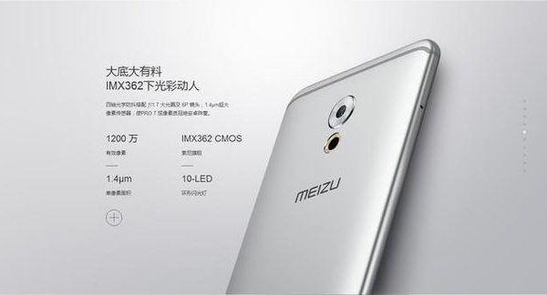 meizu_Pro_7_C