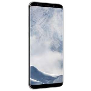 Samsung Galaxy 8 Plus – Scheda Tecnica