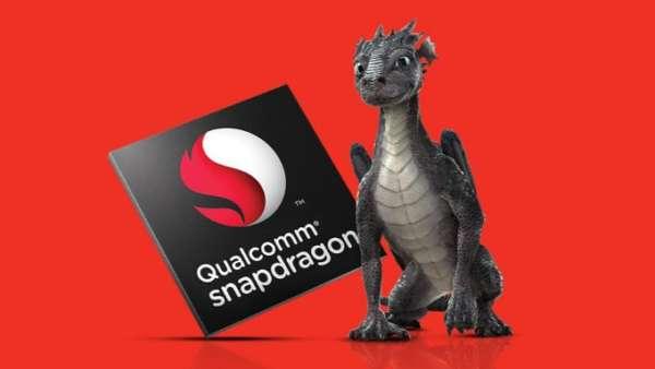 LG G7 arriverà sul mercato con il Qualcomm Snapdragon 845
