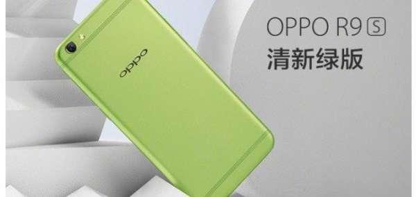 Oppo-R9s-Fresh-Green