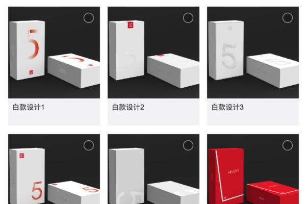 oneplus 5 weibo box