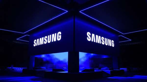 Samsung utile
