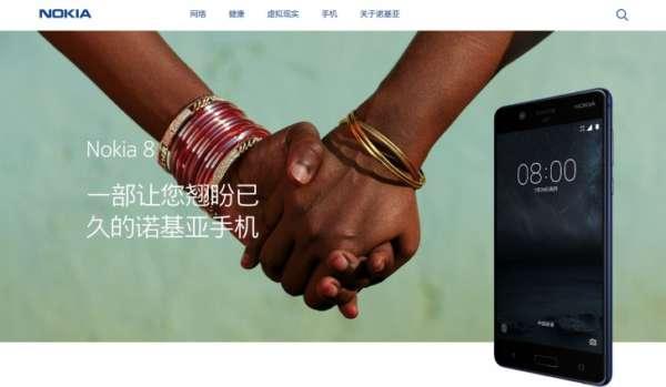 Nokia sfida Apple e Samsung: in arrivo Nokia 8