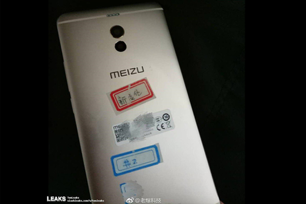 Meizu M6 Note by SlashLeaks