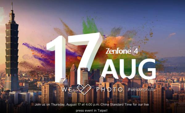 ASUS ZenFone 4, la presentazione