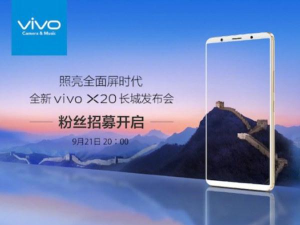 Vivo X20 sarà presentato il 21 settembre in Cina