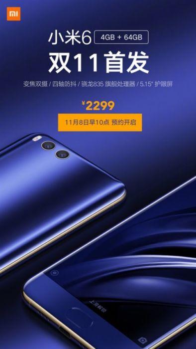Xiaomi annuncia in Cina una nuova variane di Xiaomi Mi 6 caratterizzata da 4GB di RAM.