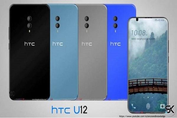 HTC-U12-render