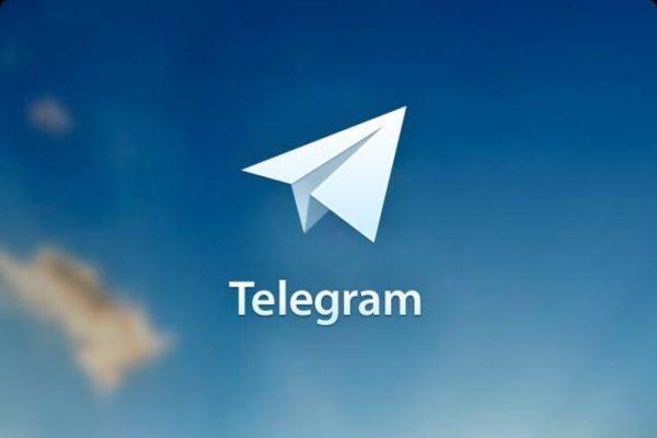 Telegram: arriva la versione 4.6, con molte piccole novità