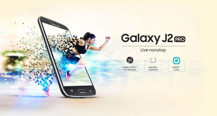 Samsung Galaxy J2 Pro 2018 lanciato al CES 2018
