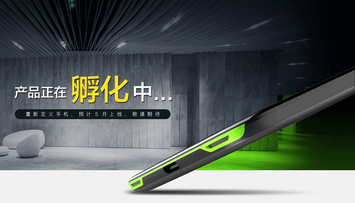 Xiaomi: ecco lo smartphone da gaming Video