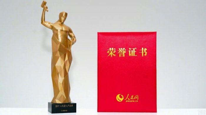 Xiaomi Mi MIX 2 vince il 2017 People's Ingenuity Product Award