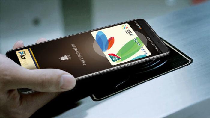 Huawei Pay arriverà in Europa a bordo del P20?