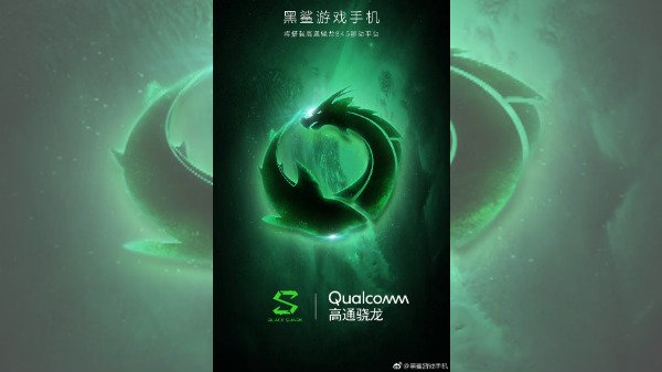Xiaomi BlackShark promo images