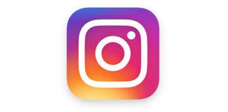Ecco l'ultima novità di Instagram