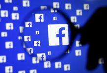 Facebook vuole abbandonare Qualcomm e Intel per produrre dei chip propri