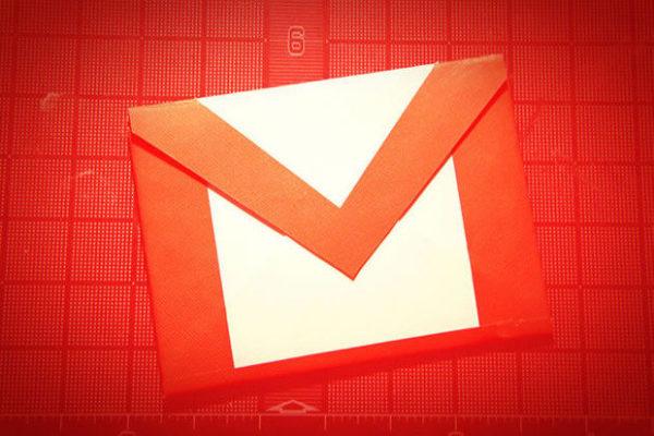Gmail modalità riservata