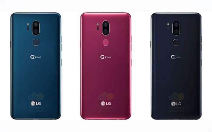 LG G7 ThinQ_colours